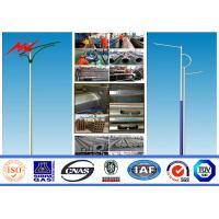 Wholesale 10m single arm hot dip galvanized steel pole for street light from china suppliers