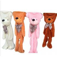 Wholesale Large Size Plush Skin Teddy Bear Jumbo Size Skin Animal Toys Big Size from china suppliers