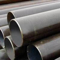 Buy cheap MS ERW Pipe with 2 to 60mm Wall Thickness from wholesalers