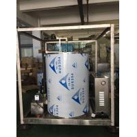 Buy cheap PLC Control 4T 316 Stainless Steel  Flake Ice Machine For Fish from wholesalers