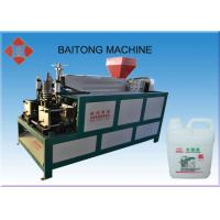 Wholesale Professional Fully Automatic PP HDPE Blow Molding Machine for Plastic Bottle Costom Size from china suppliers
