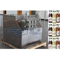 Wholesale High Pressure Homogenizer from china suppliers