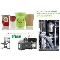 Wholesale Automatical High Speed Paper Cup Machine SMD-90 With Digital Control Inspect Camera from china suppliers