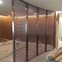 Wholesale Restaurant room divider metal screen  decorative partitions with color finish from china suppliers