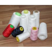 Wholesale Z / S Twist Polyester Textured Yarn Raw White Yarn With Paper / Plastic Cone from china suppliers