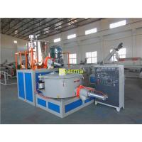 Buy cheap CE Certificate Plastic Auxiliary Equipment High Speed PVC Mixer Machine from wholesalers