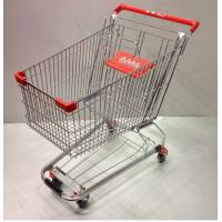 Wholesale 60L Four Wheel Shopping Trolley Grocery Store Carts Low Carbon Steel from china suppliers