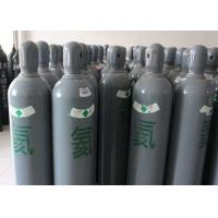 Wholesale Industrial Grade Steel Cylinder Helium Gas/Disposable Helium Gas Bottle for Wedding/Helium Gas for Party Celebration from china suppliers