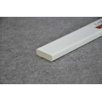 Wholesale Crown Molding White Plastic Extrusion Profiles For Interior Decoration from china suppliers