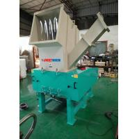 Wholesale 37 KW PVC Profile Waste Plastic Crusher Machine Low Electricity Consumption from china suppliers