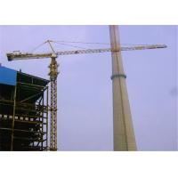 Wholesale Xugong H3 / 36B Construction Tower Crane , 60m 12 Tons Luffing Tower Crane from china suppliers