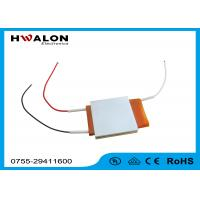 Wholesale Aluminum Panel PTC Heater Element 60W 250 Degree 1 - 330 kohms Resistance from china suppliers