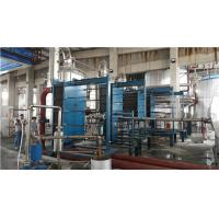 Parallel  Flat Plate Heat Exchanger , Multiple Effect Falling Film Evaporator For Sea Water Treatment