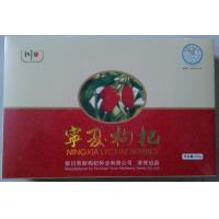 Wholesale Oblong Dried Fructus Lycii Food Grade Lycium Barbarum Goji SDG-R500 from china suppliers
