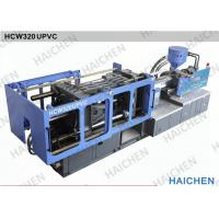 Wholesale Auto PVC Pipe Fitting Injection Molding Machine With Low Power Consumption from china suppliers