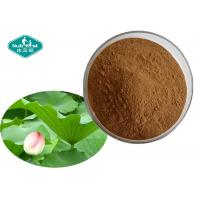 Wholesale Healthy Slimming Body L-carnitine Base Lotus Leaf Tea solid Drink for Remove Blood Lipid and Weight loss from china suppliers