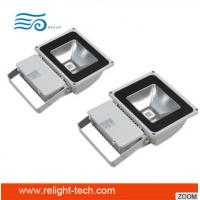 Wholesale High Efficiency IP65 80w 100V - 277V LED Flood Light With CE Certification from china suppliers