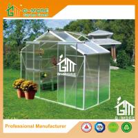 Wholesale 4'x8'x6.7'FT Silver Color Double Door Traditional Series Aluminum Greenhouse from china suppliers