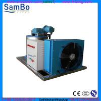 Wholesale Automatic flake ice machine 0.3 ton per day fishery,Aquatic,Laboratory Refrigeration from china suppliers