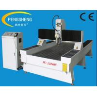 China Heavy duty Stone CNC Router PC-1224HS on sale