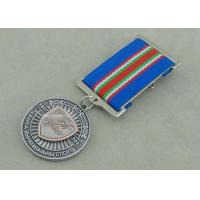 Wholesale Die Struck Antique Copper Police Medals , Law Enforcement 10K Running Medals from china suppliers