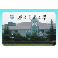 Wholesale  Ultralight electronic tags Inlay cards/HF electronic tags Inlay cards from china suppliers