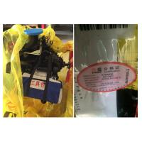 Wholesale 4B Series Cummins Turbo Diesel Engine 4 Cylinder 4BTA3.9-C125 125HP from china suppliers