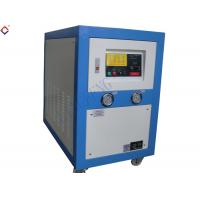 Wholesale Chiller And Heater Controller Plastic Auxiliary Machine Energy Saving from china suppliers