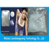 Wholesale Andarine S4 SARMS Steroids from china suppliers