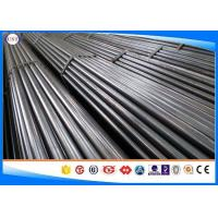 Wholesale DIN 2391 Seamless Cold Rolled Tubing , St35 Alloy Cold Rolled Steel Pipe from china suppliers