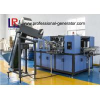 Wholesale CE Standard Semi - Automatic Blow Moulding Machine For Plastic Bottle Molds from china suppliers