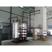 Wholesale 1000KW Oxygen Nitrogen Gas Liquefaction Plant , Liquid Plant Filling Cylinder Decive from china suppliers