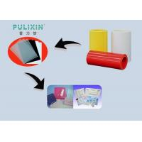 Wholesale Heavy Duty 30 Mil Polyethylene Plastic Sheeting Roll With High Strength , Extruded from china suppliers