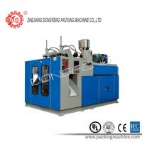 Wholesale PE / PP Extrusion Blow Molding Machine 100 - 120 KG / HR PET Blowing Machine from china suppliers