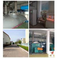 ANQIU EAGLE CELLULOSE CO., LTD