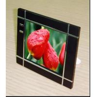 Wholesale 3.5 Inch Digital Photo Frame Support automatic and manual view from china suppliers