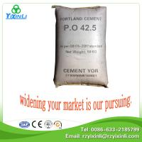 Wholesale hot sale opc cement 42.5 prices from china suppliers