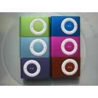 Wholesale Lovely no Screen MP3 player from china suppliers