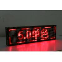 Wholesale Industrial F5.0 Large Dot Matrix Display Energy Saving Brightness ≥300 nits from china suppliers
