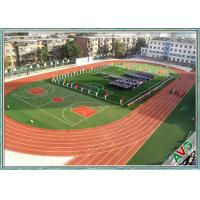 Wholesale Excellent Anti - Wear Performance Football Synthetic Grass Mixing Double Green from china suppliers