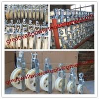Wholesale China Cable Block, best Cable Sheave, factory Current Tools from china suppliers