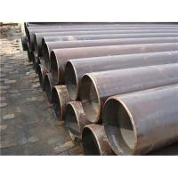 Buy cheap steel tubular pile from wholesalers