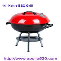 Buy cheap Portable Barbecue Grill from wholesalers