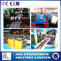 Wholesale Galvanized Steel S235JR Storage Rack Roll Forming Machine Chain Driven System from china suppliers
