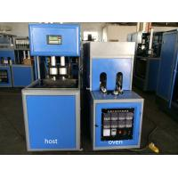 Wholesale 0.2 - 2.0L Semi Automatic Blow Molding Machine For PET Bottle from china suppliers