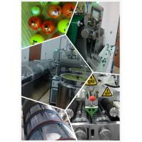 Wholesale 18000P Capacity Paintball Encapsulation Machine / Production Line High Speed from china suppliers