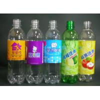 Wholesale Plastic Bottle Labeling Machine , High Efficiency Bottle Labeler Machine from china suppliers