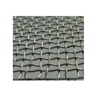 Buy cheap Tungsten Wire Mesh from wholesalers