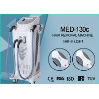 Wholesale Vertical No Scar 2000W SHR + E-light IPL Beauty Machine with Optional Wavelength from china suppliers