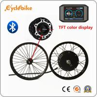 Wholesale 48v - 96v 5KW Hub Motor Electric Bike Kit With Bluetooth / Ebike Conversion Kits from china suppliers